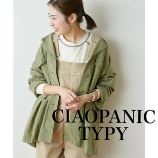 CIAOPANIC TYPY - 【1点限り】CIAOPANIC TYPY 光沢リネンBIGシャツジャケット