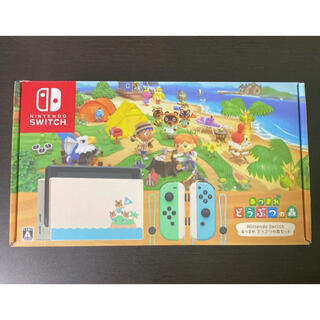 ニンテンドースイッチ(Nintendo Switch)のNintendo Switch どうぶつの森セット(家庭用ゲーム機本体)