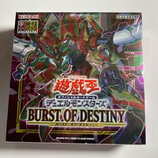 遊戯王BURST OF DESTINY BOX(初回生産限定版) シュリンク付き(Box/デッキ/パック)