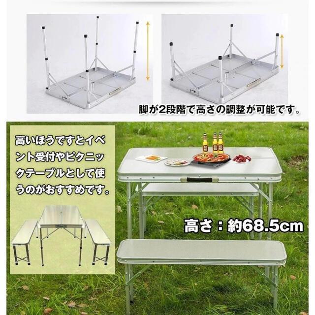 アウトドア テーブル チェア付 折りたたみ レジャーテーブル イス 高さ2段階調 スポーツ/アウトドアのアウトドア(テーブル/チェア)の商品写真