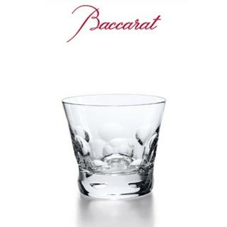 Baccarat - バカラ ベルーガ タンブラー グラス (年号刻印なし)