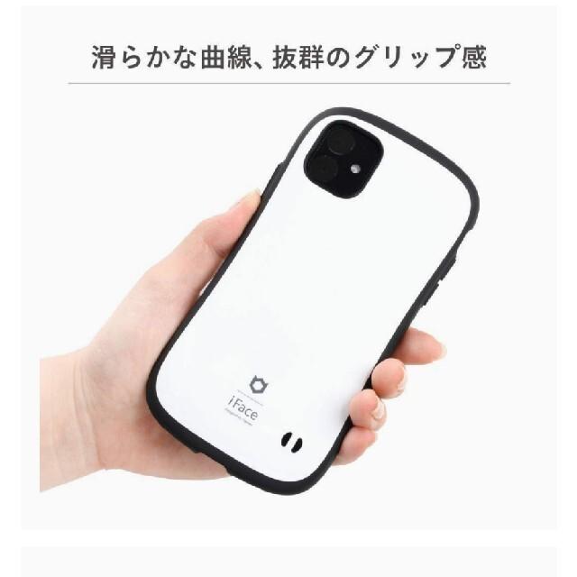 iPhone(アイフォーン)の【新品】iFace iPhone 12 mini ケース [コーラルブルー] スマホ/家電/カメラのスマホアクセサリー(iPhoneケース)の商品写真