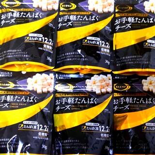 【6袋】ライザップ お手軽たんぱくチーズ(フリーズドライチーズ) ダイエット