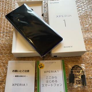 Xperia - 【SIMロック解除済】判定○ Xperia 1 802SO パープル