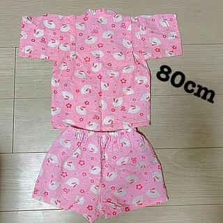 甚平 女の子 80 ピンク(甚平/浴衣)