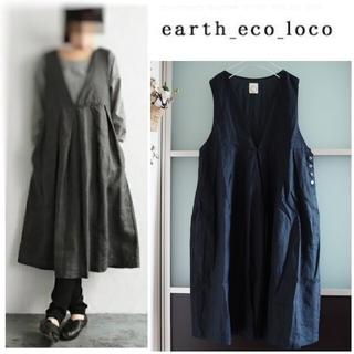 SUNVALLEY - 新品 ecoloco エコロコ リネン Vネック ワンピース ジャンバースカート