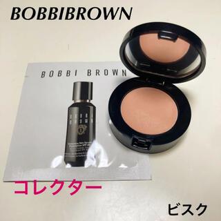 ボビイブラウン(BOBBI BROWN)のBOBBIBROWN ボビイブラウン コレクター ビスク(コンシーラー)