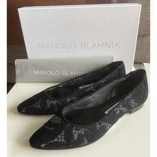 MANOLO BLAHNIK - クーポン期間価格 マノロブラニク  レース パンプス 36  ハンギシ