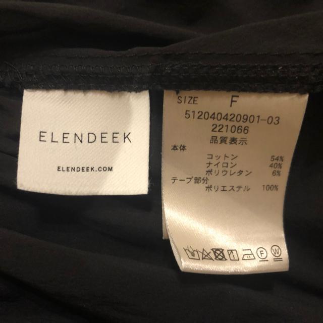 ENFOLD(エンフォルド)のELENDEEK バルーンスリーブブラウス エレンディーク レディースのトップス(シャツ/ブラウス(長袖/七分))の商品写真