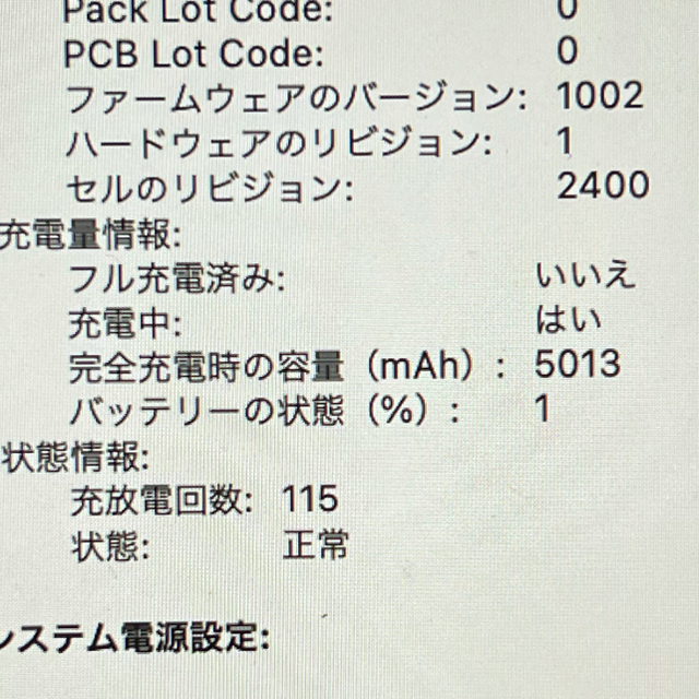 Apple(アップル)のMacBook pro 13inch 本日限定価格 スマホ/家電/カメラのPC/タブレット(ノートPC)の商品写真