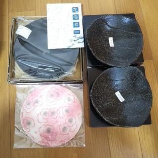 HIROKO KOSHINO - 黒色の食器のセット  フェリシモ&小篠綾子