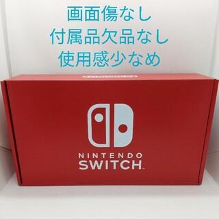 Nintendo Switch - 【新型】Nintendo Switch 本体 スイッチ 付属品欠品なし