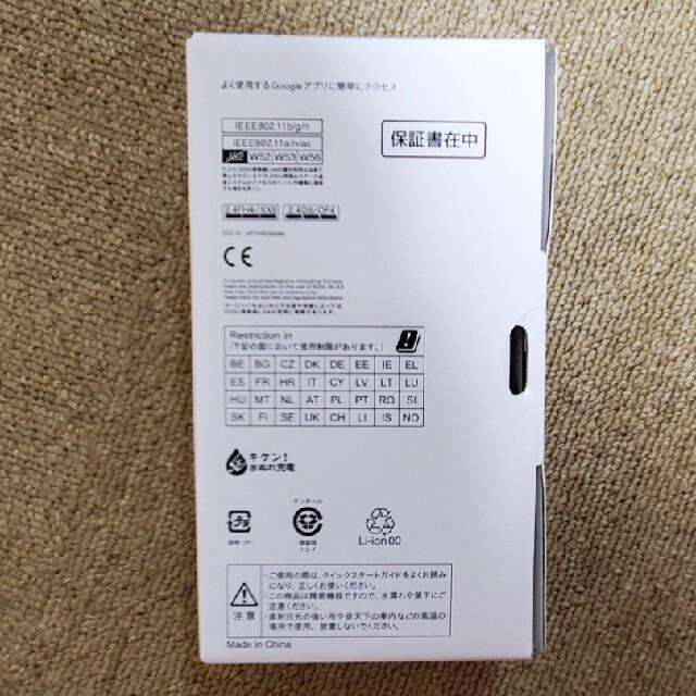 AQUOS(アクオス)のAQUOS sense4 liteブラック 新品未開封 スマホ/家電/カメラのスマートフォン/携帯電話(スマートフォン本体)の商品写真
