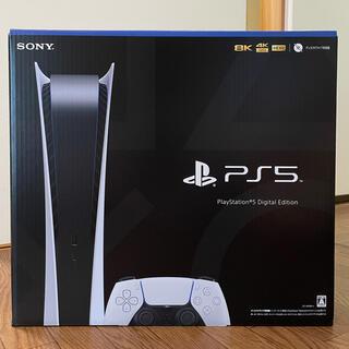 PlayStation - [新品未開封] SONY PlayStation5 デジタルエディション