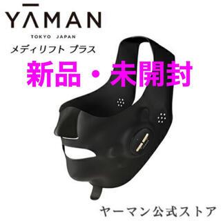 YA-MAN - ヤーマン メディリフトプラス ゲルセット