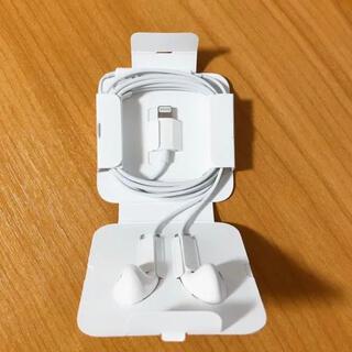 Apple - iPhone ライトニング イヤホン 純正品