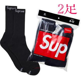 シュプリーム(Supreme)のブラック 2足セット Supreme Hanes Crew ソックス(ソックス)