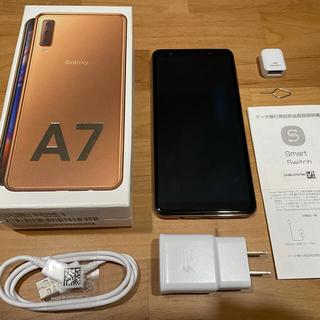 Galaxy - Galaxy A7 ゴールド(楽天モバイル)SIMフリー