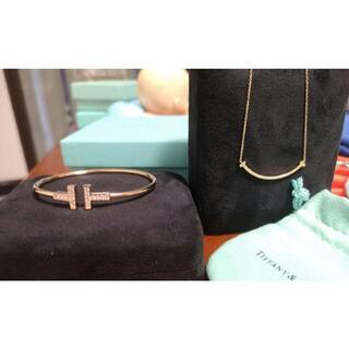 Tiffany & Co. - ティファニー スマイル ネックレス T ブレスレット