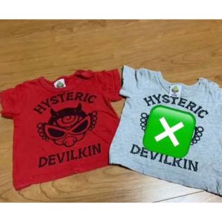 ヒステリックミニ(HYSTERIC MINI)のヒスミニ Tシャツ(白黒)(Tシャツ)