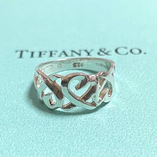 Tiffany & Co. - ティファニー トリプルラビングハート リング 指輪 10号 スターリング925