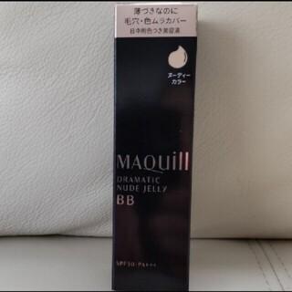 マキアージュ(MAQuillAGE)の新品 マキアージュ ドラマティックヌードジェリーBB(BBクリーム)