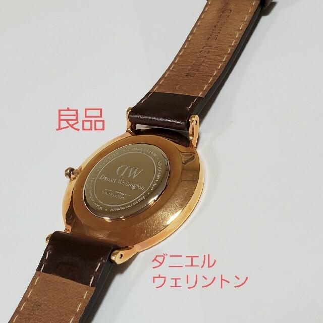 Daniel Wellington(ダニエルウェリントン)のダニエルウエリントン  良品 レザーベルト 腕時計 DW ゴールド ホワイト メンズの時計(腕時計(アナログ))の商品写真