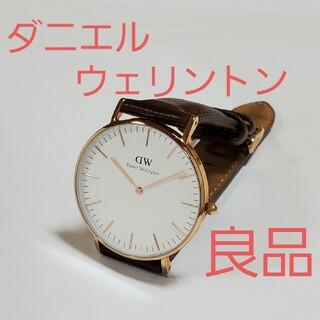 Daniel Wellington - ダニエルウエリントン  良品 レザーベルト 腕時計 DW ゴールド ホワイト