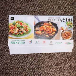 ロックフィールド 株主優待券 40000円分(フード/ドリンク券)
