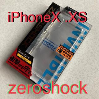 ELECOM - iPhone X/XS フィルム付き zeroshock クリアケース