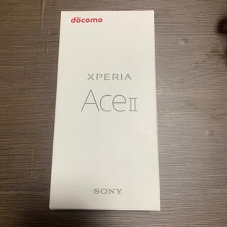 Xperia - 新品 SIMフリー Xperia AceⅡ