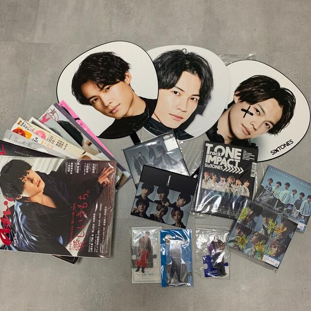 Johnny's(ジャニーズ)の松村北斗くんセット エンタメ/ホビーのタレントグッズ(アイドルグッズ)の商品写真