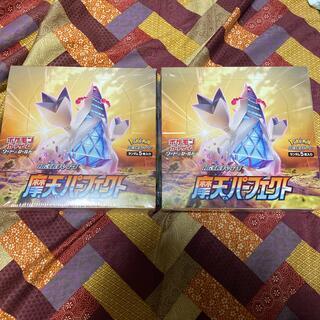 ポケモン(ポケモン)のポケモンカード 摩天パーフェクト 2箱セット(Box/デッキ/パック)