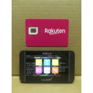 Rakuten - 未使用品 楽天UN-LIMIT 設定済 SIMフリーWiFiルーター テレビ機能
