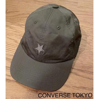 CONVERSE - converse  tokyo ☆ コンバース キャップ、モスグリーン