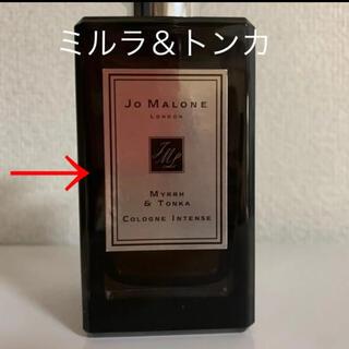 ジョーマローン(Jo Malone)のki Mi様専用(ユニセックス)
