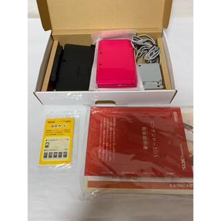 【極美品】【付属品全てあり】完動品 3DS 本体 グロスピンク 付属品完備
