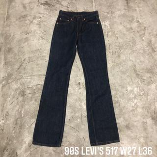 Levi's - 90s Levi's 517 フレアデニム  vintage