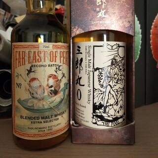 三郎丸 0 FAR EAST OF PEAT ブレンデッドモルトウイスキー