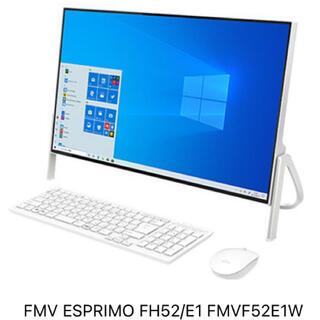 富士通 - pipitan様専用 富士通 FMV ESPRIMO  FMVF52E1W