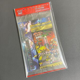 ポケモン(ポケモン)のポケモンカードゲームdpt フロンティアの鼓動 未開封 拡張パック(Box/デッキ/パック)