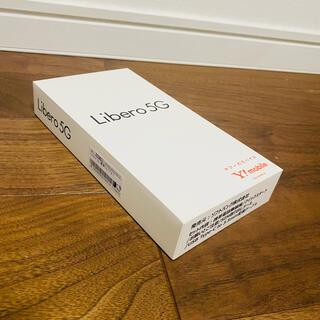 ソフトバンク(Softbank)の【新品】Libero 5G スマートフォン ブルー SIMフリー(スマートフォン本体)