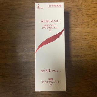 SOFINA - SOFINA ALBLANC 日中用乳液
