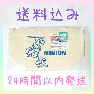 ミニオン(ミニオン)の【ミニオン トート】ミニオン オリジナル ミニトートバック(キャラクターグッズ)