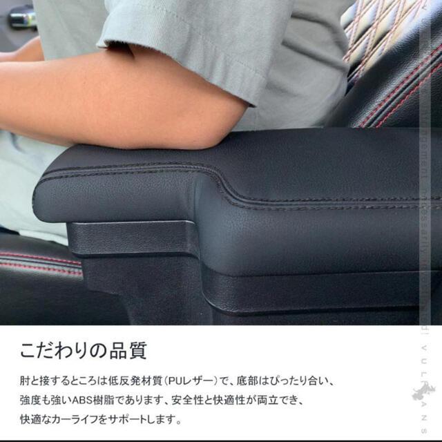スズキ(スズキ)のジムニー ジムニーシエラ アームレスト 新品未使用 自動車/バイクの自動車(車種別パーツ)の商品写真