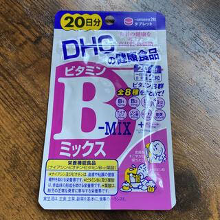 ディーエイチシー(DHC)のクーポン・ポイント消化❣️DHC🌸ビタミンB🌸20日分(ダイエット食品)