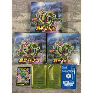 ポケモン(ポケモン)のプロモカード付 ポケモン ソード&シールド 拡張パック 蒼空ストリーム 2BOX(Box/デッキ/パック)