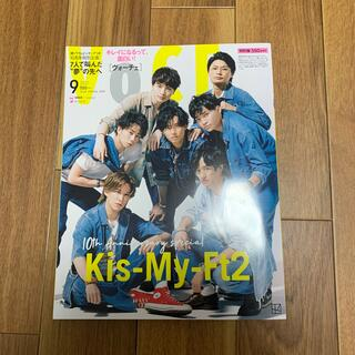 Kis-My-Ft2 - VOCE SPECIAL (ヴォーチェスペシャル) 2021年 09月号