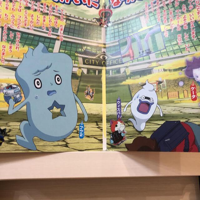 映画妖怪ウォッチエンマ大王と5つの物語だニャン! エンタメ/ホビーの本(絵本/児童書)の商品写真