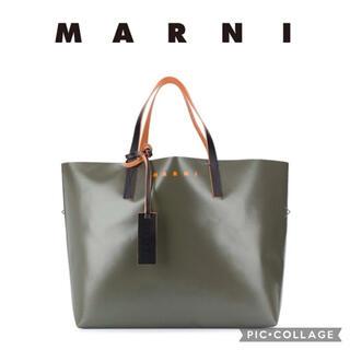 MARNI マルニ カラーブロックトートバッグ カーキ